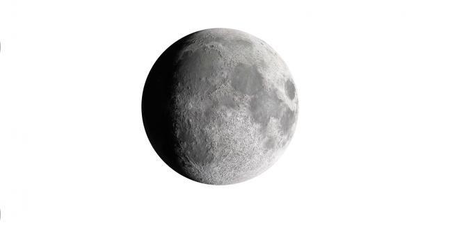 a lua gibosa